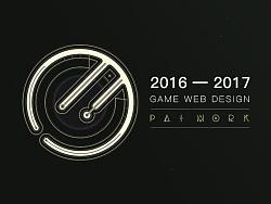 游戏作品集-PC专题类