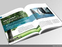 【卓摩设计】大健康健康管理机构品牌设计及VI导入