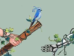 科技环保接力