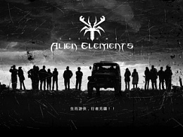 ALIEN ELEMENTS-汽车改装品牌