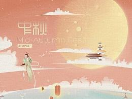 《My Utopia-乌托邦》中秋篇