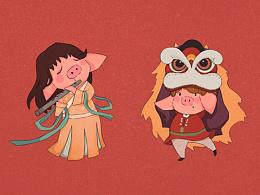 """""""猪""""事顺利 新年快乐"""