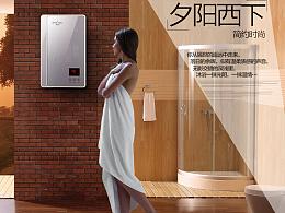 热水器和干衣机详情
