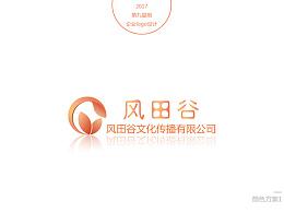第九星期练习 logo设计