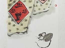 【南记手绘·新春贺喜·五谷丰登·庚子大吉】