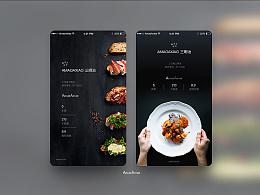 UI设计作业(3)