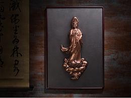 铜师傅 全铜壁挂《普度众生(紫铜)》家居工艺品装饰品 客厅挂件