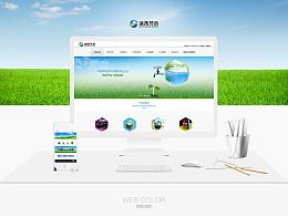 环保类网站—沐禾节水