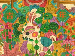 Happy兔year!