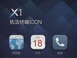 庄严执法终端手机icon