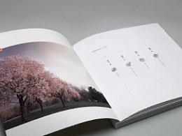 幸福有约——老年社区画册设计