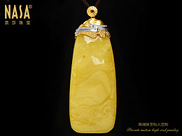 奈莎NASA珠宝原创设计引领东方文化艺术珠宝新格度作品《梦在天际》