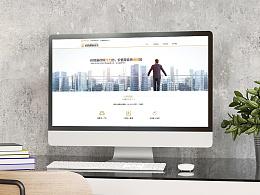 柠檬智慧资本 - 网页设计