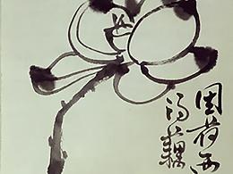 2016五月 王小元随涂