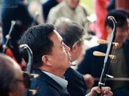 07年随拍-秦腔票友·秦之声