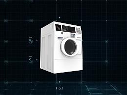 洗衣机渲染合成镜头
