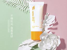 品牌形象海报/电商化妆品品牌页面