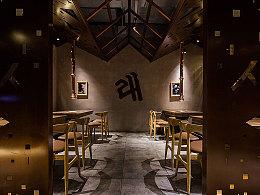 [2016艾特奖]喜来稀肉韩国烤肉餐厅