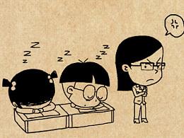 小明漫画——一骑红尘妃子笑,学完知识没人要
