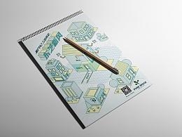 """""""东芝新风系统""""插画海报设计"""