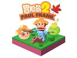 冒险岛2&paul frank