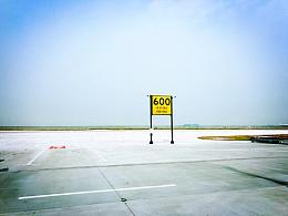 手机摄影-机场标牌
