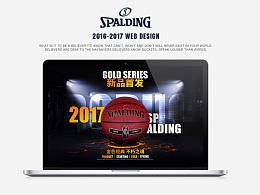 spalding-banner整理