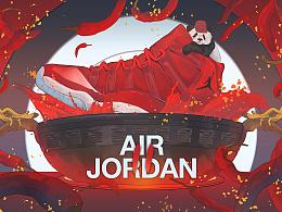 AJ11 红辣椒