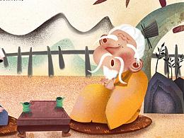 儿童插画绘本 神话传说 国学类