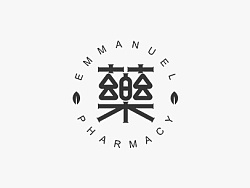 一些LOGO和字 by 秋刀鱼设计