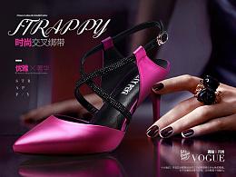 最近在做的一些女鞋调性图~