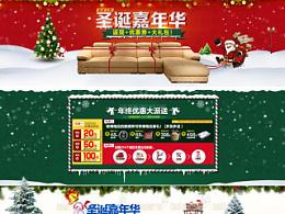 家具类目圣诞,元旦,新年首页