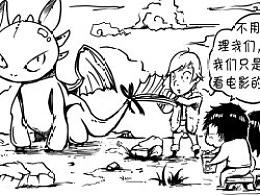 【涂鸦绘本2012.2.5】周七