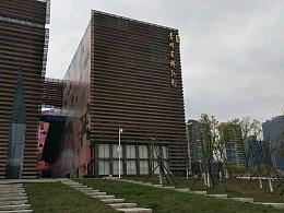 贵州博物馆之行