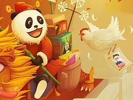 黄老五年货节插画
