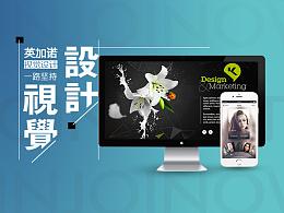 深圳市英加诺科技官网