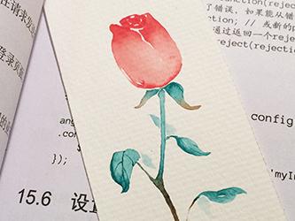 水彩教程-简单的手绘玫瑰书签