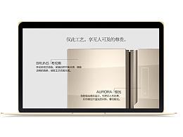 家电奢侈品牌卡萨帝高端冰箱单品详情页