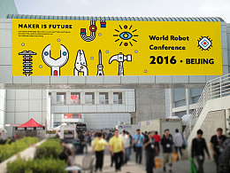 国际机器人创客联盟 International League of Robot Maker