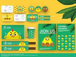【三个椰子】卡通形象包装