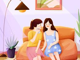 (女孩成长不烦恼)系列封面插图