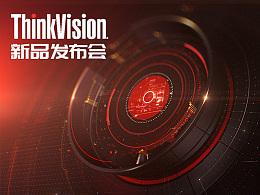 联想ThinkVision显示器新品发布会专题页