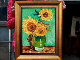 手绘油画《向日葵》