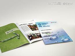 《瑞苑》·2016年第2期·季刊设计 | 北京海空设计