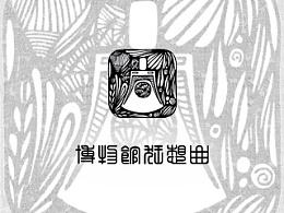 《博物馆狂想曲》魅族手机主题大赛参赛作品