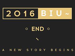 2016 | 页面年终小结