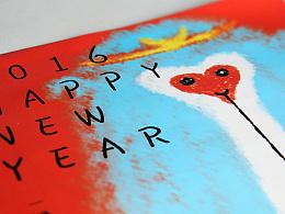 盛火十年—猴年新年海报