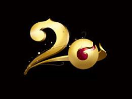 一个20年的Dabao会