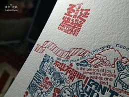 『良卡印記』2014聖誕主題卡片發售