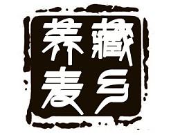 藏乡荞麦包装设计